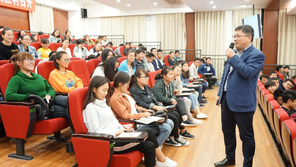 滇西金融研究院首次面向学生专题讲座成功举办