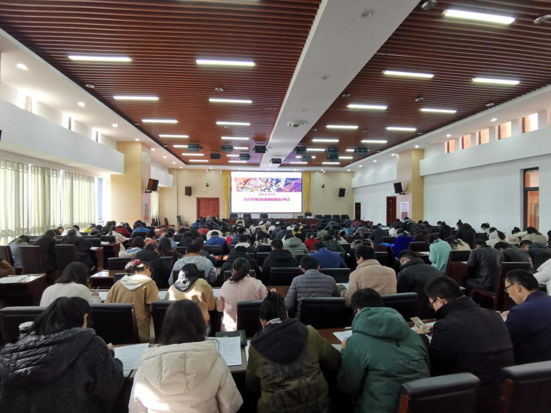滇西大组织开展第四轮规章制度培训