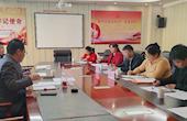 省教育厅召开筹建滇西应用技术大学澜沧江国际学院专题会议