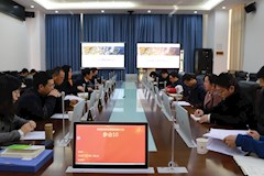 滇西大召开科研经费管理使用研讨会